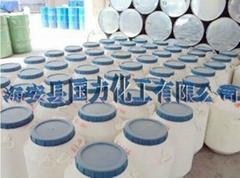 塗料分散劑CP-88