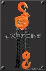 環鏈手拉葫蘆國家標準