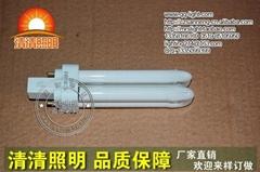 2UPLC节能灯管