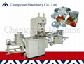 Fully Automatic Aluminium Foil Container Making Machine