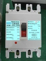塑料外殼式斷路器