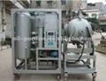 Series KPH transformer oil regeneration