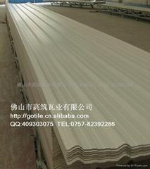 隔熱環保碳纖維瓦