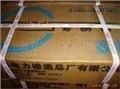 四川經銷上海電力牌不鏽鋼焊條 1
