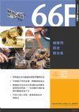 四川大洋金属焊材有限公司