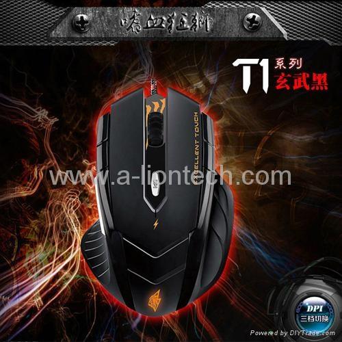 游戏鼠标T4 1