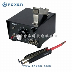 三層絕源導線熱剝器|電熱式脫皮鉗|三層絕緣導線熱剝鉗AT-100