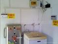 南京刷卡洗衣机