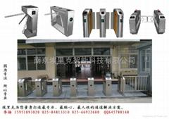 南京智能三輥閘