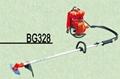 2stroke gasoline brush cutter