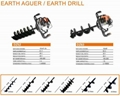 garden and agriculture 2stroke gasoline engine earth auger 4