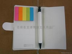 苍南县龙港博朗文具用品厂