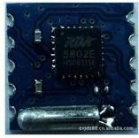 AM/FM收音模块RDA58072E 2