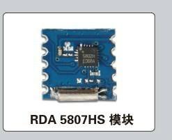 AM/FM收音模块RDA58072E 3