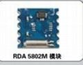 AM/FM收音模块RDA58072E 5