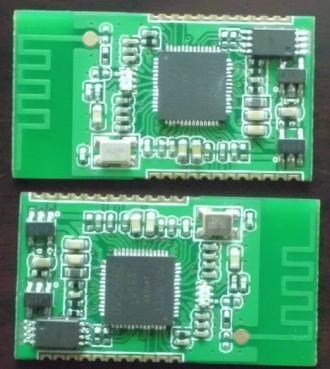 專業藍牙模塊OV3860方案 1