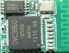 專業藍牙模塊OV3860方案 4