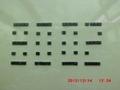 3W功放IC8002 4