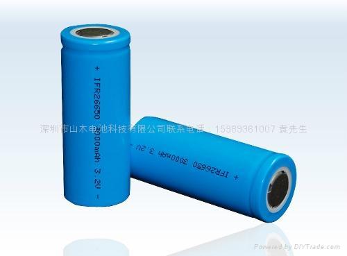 IFR26650电池 1
