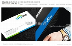 郑州易航通信息技术有限公司