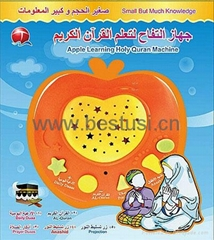 Apple learning holy quran machine Arabic
