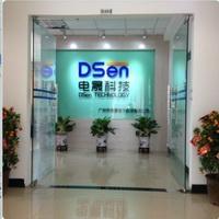 廣州市電晟電子科技有限公司