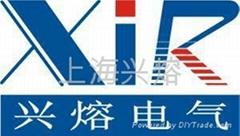 上海兴熔电气有限公司