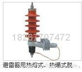 氧化锌避雷器 2