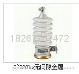 氧化锌避雷器 3