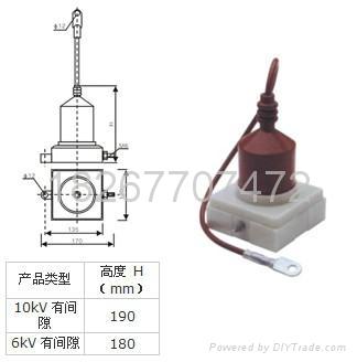 三相組合式過電壓保護器 2
