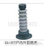高壓支柱絕緣子 1