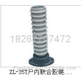 高壓支柱絕緣子 5