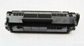 2013 hot sale Q2612A toner cartridge for hp printer