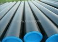 ASTM A106 GradeA GradeB seamless pipes