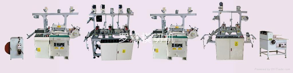 自动模切机(组合线)全自动模切机 1