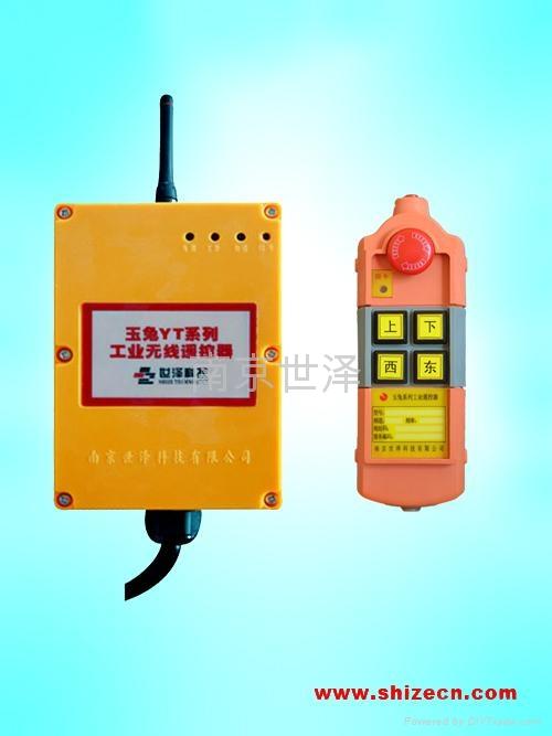 平车用无线遥控器  1