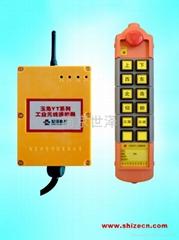 遠程工業無線遙控系統