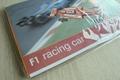 F1 Racing Car Model/Promotion 3D Folding Toys 2