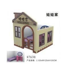 娃娃屋 1