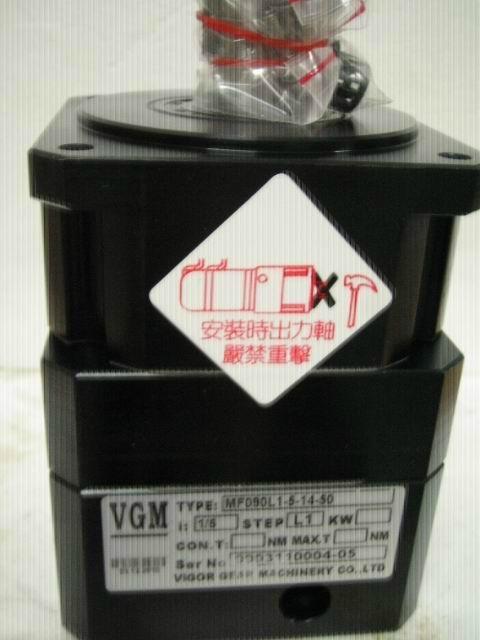 台湾VGM减速机  5