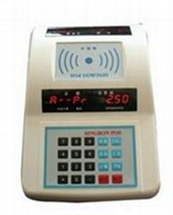 CAN通訊IC卡消費機