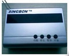 CAN通訊IC卡節水控制器