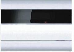 脫機型無線採集IC卡水控機