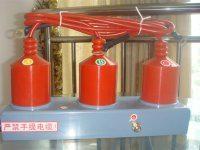 BSTG-B-12.7/過電壓保護器