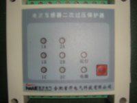 電流互感器二次過電壓保護器