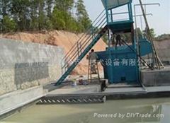 廢水治理設備
