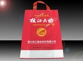 高档塑料袋