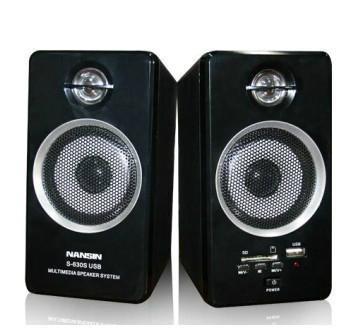 hi fi 2 0 active mini computer speaker with usb power. Black Bedroom Furniture Sets. Home Design Ideas