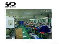 Shenzhen YD Electronics Co. Ltd
