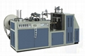 Paper Cup Machine with Handle Applicator